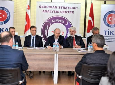 "Presentation of journal ""25 years of friendship between Turkey and Georgia"""