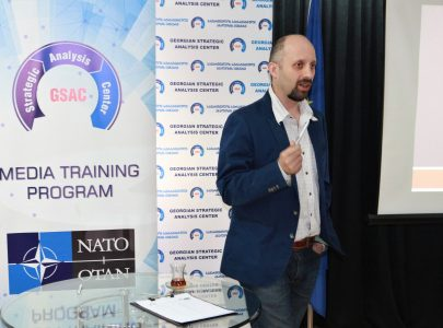 Nodar Kharshiladze's lecture about the cooperation history of NATO and Georgia