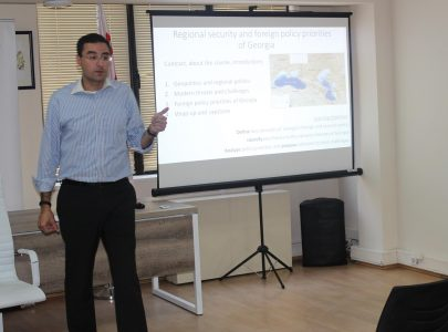 "Lecture: "" Foreign Policy Priorities of Georgia"""