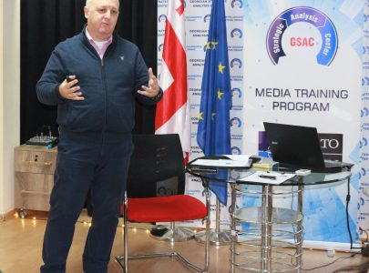Omar Begoidze's lecture in Media Training Program